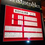 Les Miserable 凱旋公演に☆