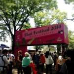 タイフェスティバル☆代々木
