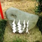 小野神社のハートの石