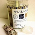 Wish Sage Powder 〜ウィッシュセージパウダー〜